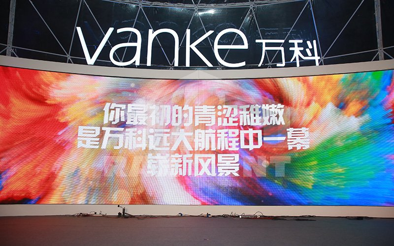 dome tent for event Vanke