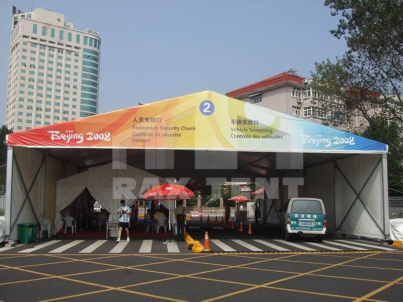 Outdoor Strong Frame Structure Racing Tent