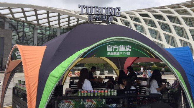tent for promotion,exhibition