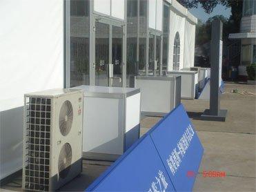 tent air-conditioner
